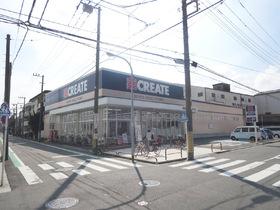 https://image.rentersnet.jp/c36ed8e0acc78a37725bdf763922bd94_property_picture_962_large.jpg_cap_クリエイトエス・ディー鶴見元宮店