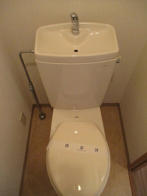 レジデンス二俣川第3トイレ