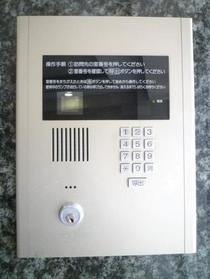 新宿駅 徒歩15分共用設備