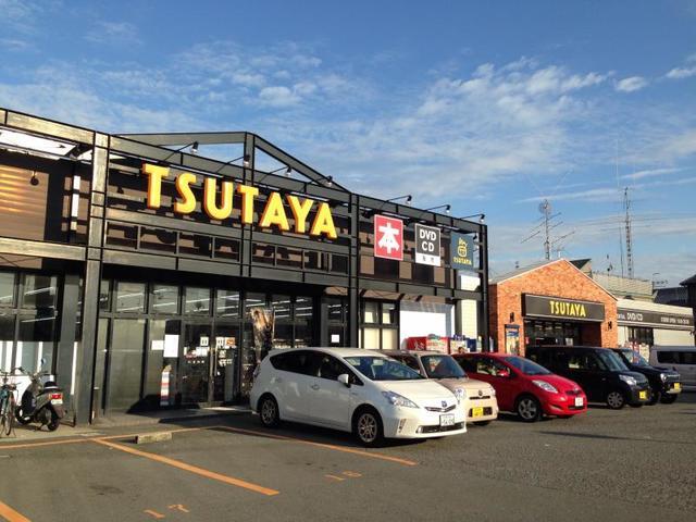 TSUTAYA天美店