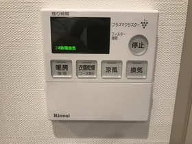 https://image.rentersnet.jp/c41089ef-2fe7-4d4b-9bf5-6ef2ca5d858e_property_picture_2418_large.jpg_cap_設備