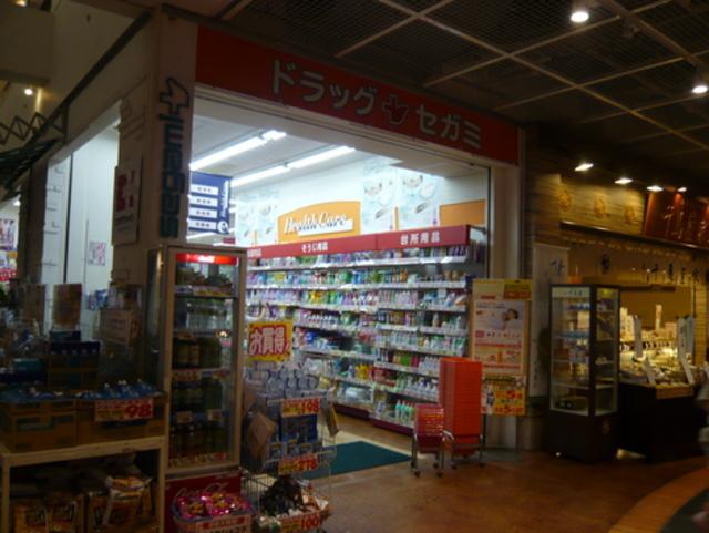 セガミ薬局上野芝楽市店