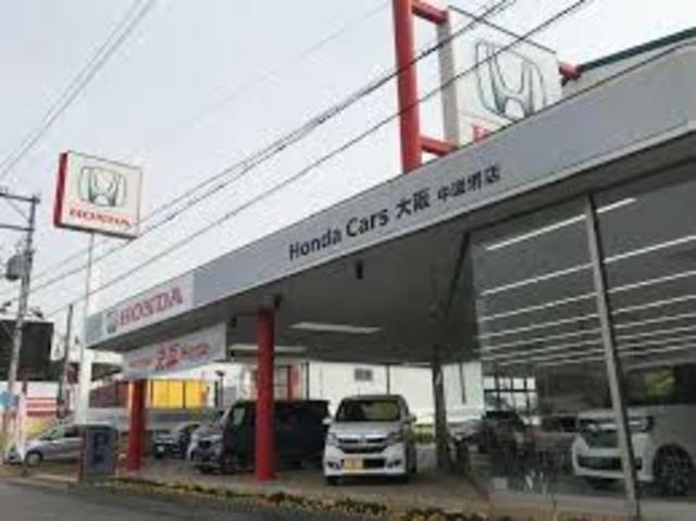 Honda Cars大阪中環堺店