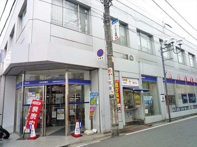 コーポシマ[周辺施設]銀行
