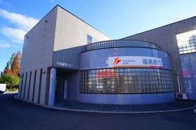 福島銀行荒井支店