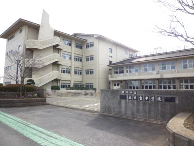 パークハイム参番館[周辺施設]中学校