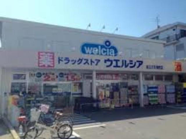 ウエルシア堺中百舌鳥店