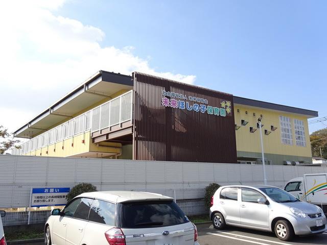 メゾンラフィネ ペット共生[周辺施設]幼稚園・保育園