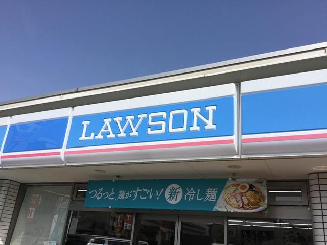 ローソン岸和田荒木町店