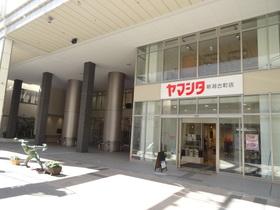 https://image.rentersnet.jp/c4ab3924-f304-4304-be5f-486f271690d5_property_picture_1992_large.jpg_cap_(株)山下家具店新潟古町店