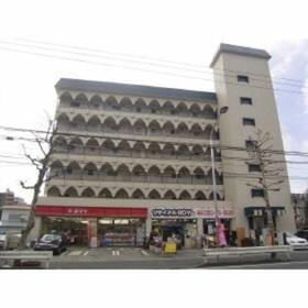 横浜ハイツの外観画像