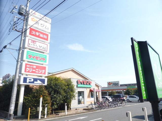 SKコーポ東村山[周辺施設]ショッピングセンター