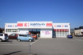 https://image.rentersnet.jp/c55df0d39d91e2d4a6f8f4dbd1e4b7d6_property_picture_955_large.jpg_cap_ココカラファイン新発田東新町店