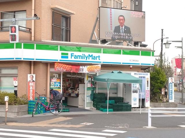 (シニア限定)サンフラワー狛江[周辺施設]コンビニ