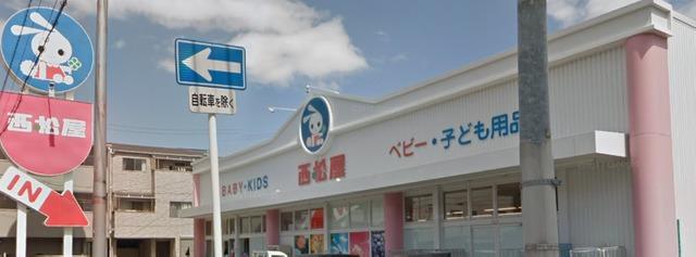 西松屋緑橋店