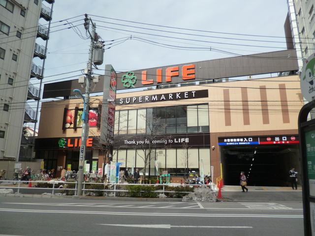 La Vita Felice[周辺施設]スーパー
