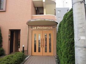 ル・プランタンの外観