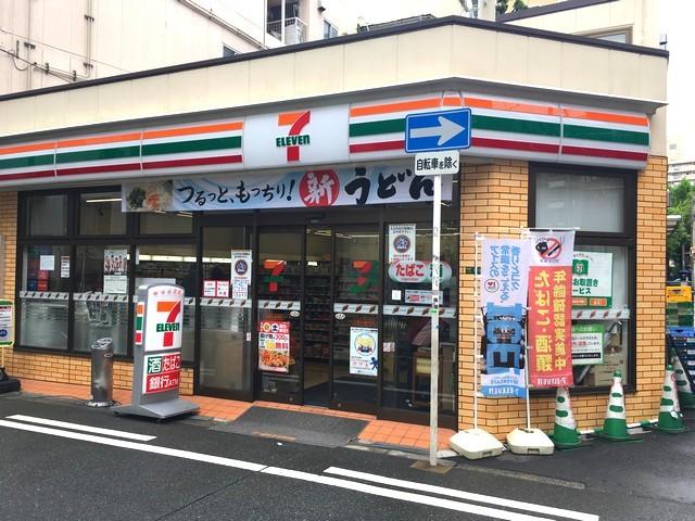 セブンイレブン大阪中崎西店
