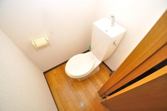 YMSマンション 清潔感のある爽やかなトイレ。誰もがリラックスできる空間です。