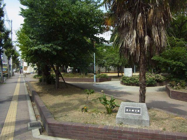 グランパシフィック今里公園 東小橋公園