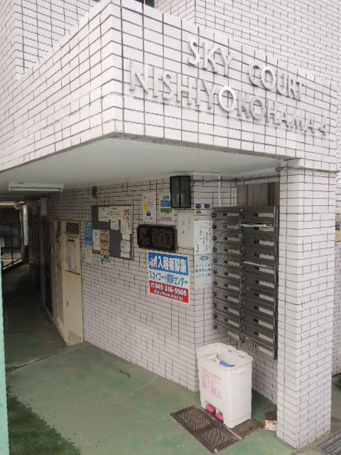 スカイコート西横浜4共用設備
