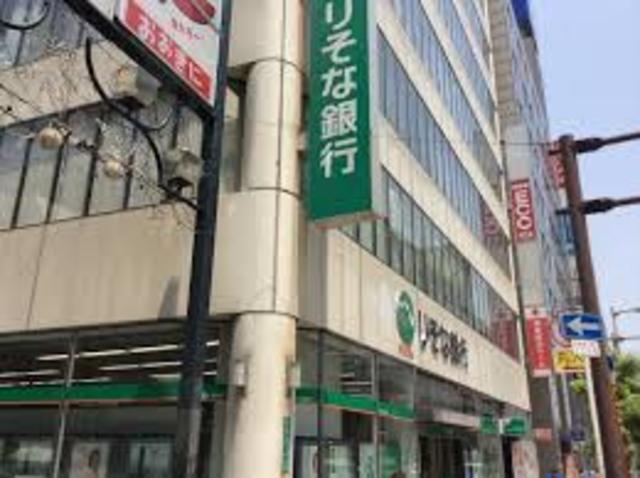 りそな銀行堺東支店