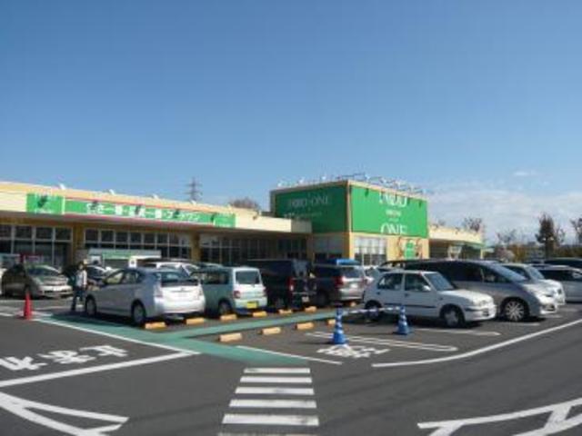 フランシール越野[周辺施設]スーパー