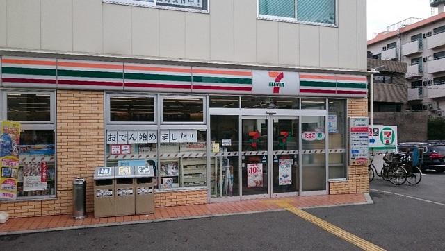 セブンイレブン大阪帝塚山店