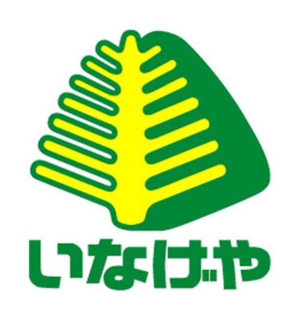 ザ・ヒルズA[周辺施設]スーパー
