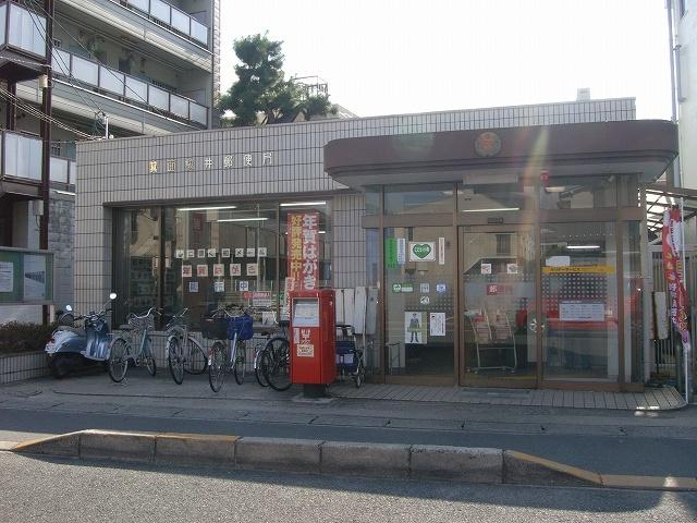 箕面桜井郵便局