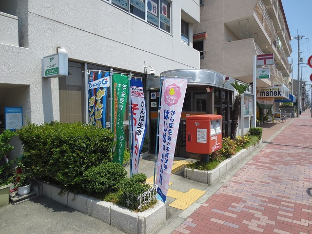豊中原田元町郵便局