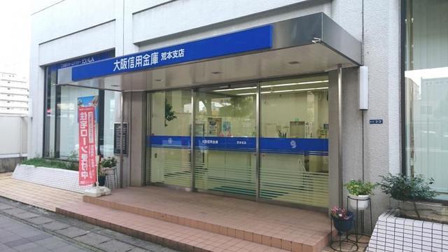 カーサ・エクレール A棟 大阪信用金庫荒本支店