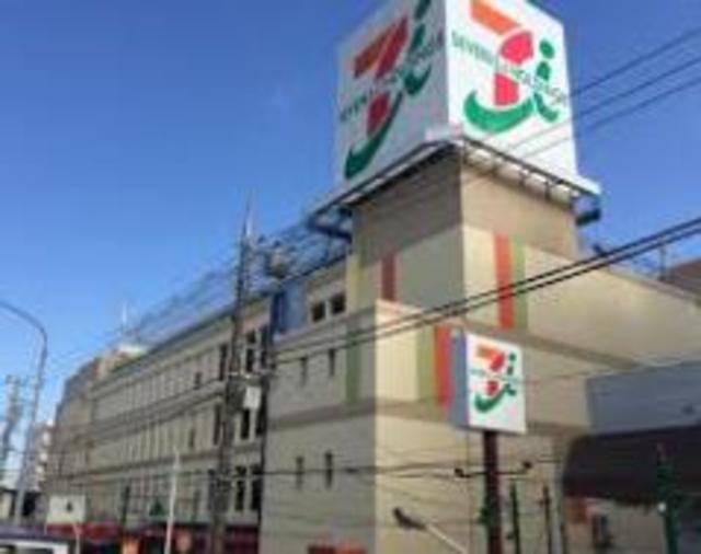 仮松が枝町新築アパート[周辺施設]スーパー