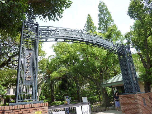 ソレイユ真田山 私立大阪女学院大学