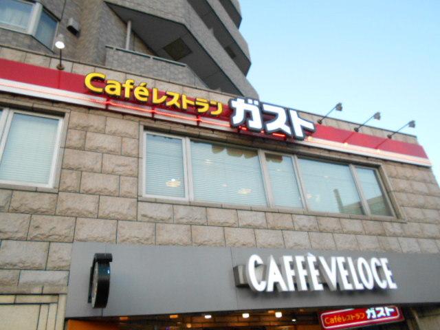(仮称)西糀谷3丁目メゾン[周辺施設]飲食店