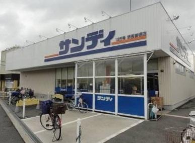 サンディ堺長曽根店
