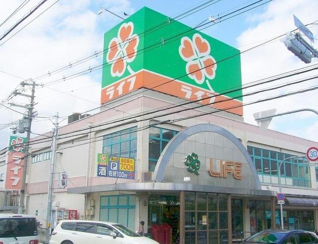 ライフ深井店
