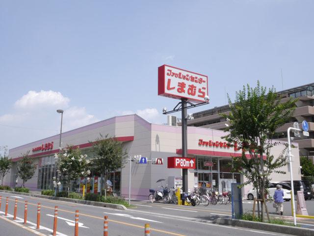 羽成(ハナリ)コーポ[周辺施設]ショッピングセンター