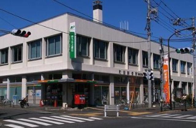 カインドネス町田旭町[周辺施設]郵便局