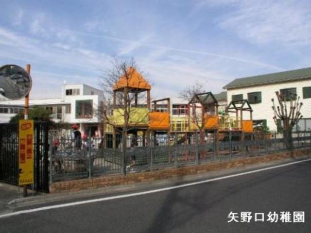 京王稲田堤駅 徒歩8分[周辺施設]幼稚園・保育園