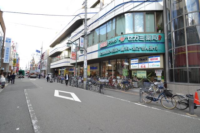 いかりスーパーマーケット塚口店