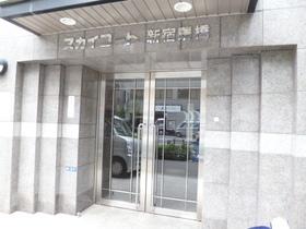 スカイコート新宿曙橋エントランス