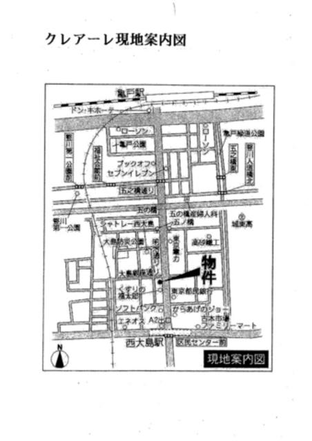 クレアーレ案内図
