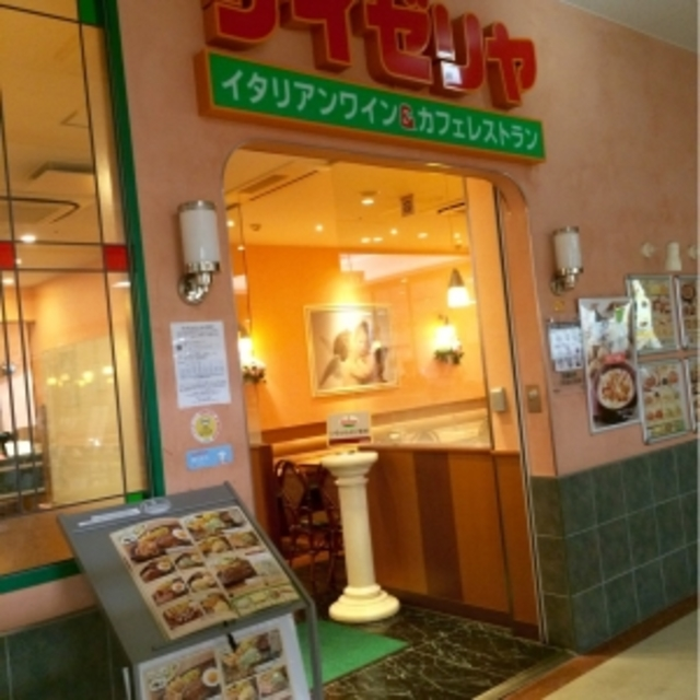 K' ヴィラ(ケーズ ヴィラ) サイゼリヤイオンタウン平野店