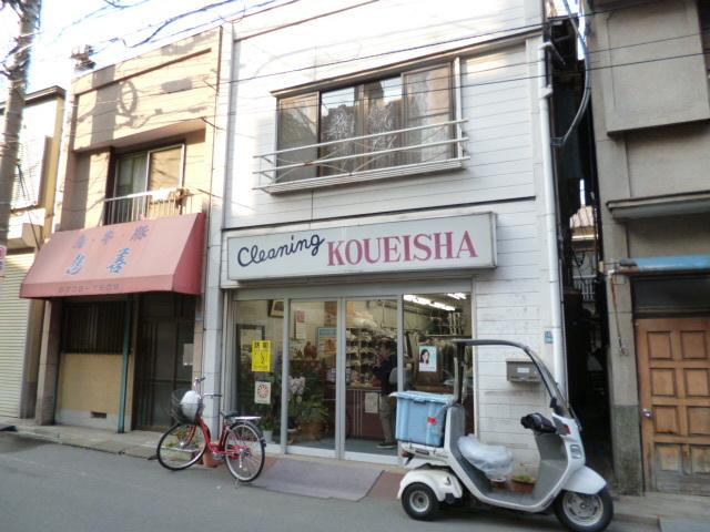 パークセブン新宿[周辺施設]その他小売店
