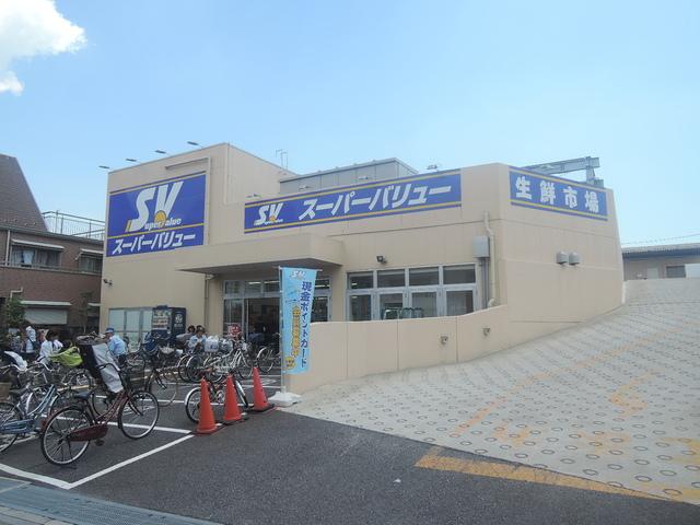 (シニア限定)へーベルVillage西尾久8丁目[周辺施設]スーパー