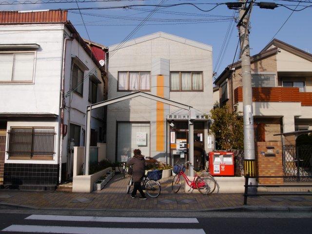 西淀川大和田郵便局