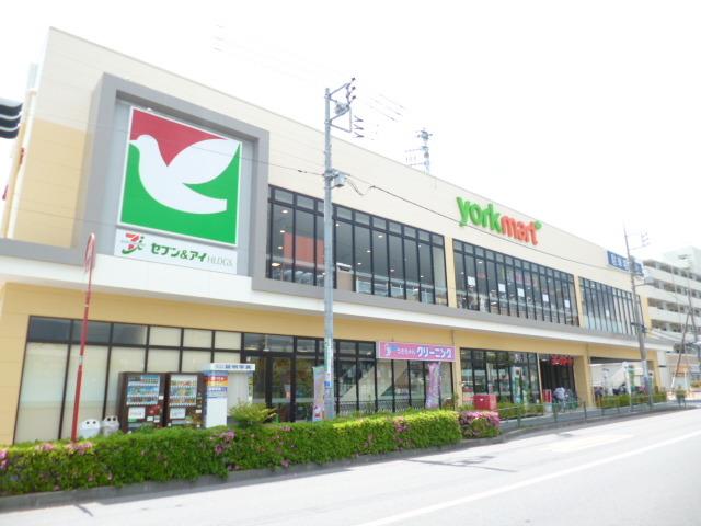 ビラフェリーチェ[周辺施設]スーパー