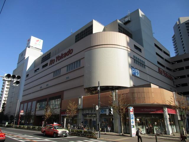 プランドール A棟[周辺施設]ショッピングセンター