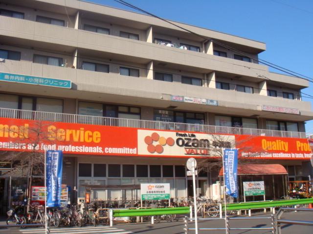 メゾン KS 加美平[周辺施設]スーパー